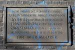 Burgbergtunnel 3.12.16: Gedenktafel an der Tunnelinnenwand am Südportal